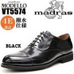 マドラス モデロ ヴィータ メンズ ビジネス ストレートチッップ 幅広4E 撥水 日本製 MODELLO VITA VT5574 黒 ブラック
