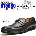 マドラス モデロ ヴィータ メンズ ビジネス ビット ローファー スリッポン 3E MODELLO VITA VT5690 黒 ブラック