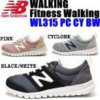 ニューバランス スニーカー ウォーキング レディース WL315 PC CY BW ピンク サイクロン ブラック ホワイト