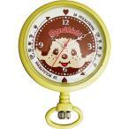 返品可 レビューで次回2000円オフ モンチッチ2WAYウォッチ ST-CMC0001 イエロー 家電 測定器 血圧計・心拍計