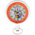 返品可 レビューで次回2000円オフ ミッフィー2WAYウォッチ(蓄光) ST-CMF0002 オレンジ 家電 測定器 血圧計・心拍計