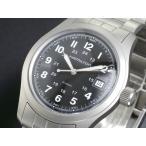 5000円以上送料無料 ハミルトン HAMILTON カーキ KHAKIフィールド 腕時計 H68411133 【腕時計 海外インポート品】 レビュー投稿で次回使える2000円クーポン全員
