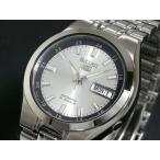 5000円以上送料無料 セイコー SEIKO セイコー5 SEIKO 5 自動巻き 腕時計 SNKG19J1 【腕時計 海外インポート品】 レビュー投稿で次回使える2000円クーポン全員に