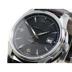 5000円以上送料無料 ハミルトン HAMILTON ジャズマスター 自動巻き 腕時計 H32515535 【腕時計 海外インポート品】 レビュー投稿で次回使える2000円クーポン全