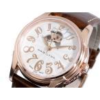 5000円以上送料無料 ハミルトン HAMILTON ジャズマスター 腕時計 H32345983 【腕時計 海外インポート品】 レビュー投稿で次回使える2000円クーポン全員にプレゼ