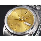 5000円以上送料無料 セイコー SEIKO セイコー5 SEIKO 5 自動巻き 腕時計 SNKL21J1 【腕時計 海外インポート品】 レビュー投稿で次回使える2000円クーポン全員に