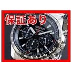 5000円以上送料無料 セイコー SEIKO クロノグラフ 腕時計 SSB031P1 【腕時計 海外インポート品】 レビュー投稿で次回使える2000円クーポン全員にプレゼント