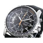 5000円以上送料無料 セイコー SEIKO クロノグラフ 腕時計 SNN079P2 【腕時計 海外インポート品】 レビュー投稿で次回使える2000円クーポン全員にプレゼント