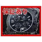 5000円以上送料無料 サルバトーレマーラ クロノグラフ 腕時計 SM8005-IPBKBK 【腕時計 低価格帯ウォッチ】 レビュー投稿で次回使える2000円クーポン全員にプレ