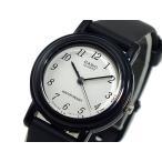 5000円以上送料無料 カシオ CASIO クオーツ 腕時計 レディース LQ139BMV-1BL ホワイト 【腕時計 海外インポート品】 レビュー投稿で次回使える2000円クーポン全