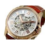5000円以上送料無料 フルボデザイン FURBO DESIGN 自動巻 腕時計 F5021PSIBR 【腕時計 低価格帯ウォッチ】 レビュー投稿で次回使える2000円クーポン全員にプレ