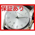 5000円以上送料無料 ハミルトン HAMILTON ジャズマスター JAZZMASTER 腕時計 H38511553 【腕時計 海外インポート品】 レビュー投稿で次回使える2000円クーポン
