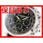 レビューで次回2000円オフ 直送 ボーム&メルシェ BAUME & MERCIER ケープランド 腕時計 MOA10067 【 】