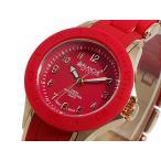 5000円以上送料無料 アバランチ AVALANCHE 腕時計 AV-1025-RDRG レッド×ローズゴールド 【腕時計 海外インポート品】 レビュー投稿で次回使える2000円クーポン