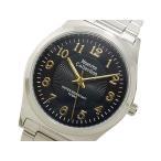 5000円以上送料無料 モントレス MONTRES クオーツ メンズ 腕時計 MC-2500-3 【腕時計 低価格帯ウォッチ】 レビュー投稿で次回使える2000円クーポン全員にプレゼ