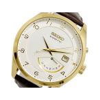 5000円以上送料無料 セイコー SEIKO KINETIC クオーツ メンズ 腕時計 SRN052P1 【腕時計 海外インポート品】 レビュー投稿で次回使える2000円クーポン全員にプ