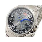 5000円以上送料無料 ウルトラQ ジャンピングアワー 自動巻 腕時計 限定モデル ULTRA-Q 【腕時計 国内正規品】 レビュー投稿で次回使える2000円クーポン全員にプ