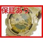5000円以上送料無料 カシオ CASIO Gショック G-SHOCK クレイジーゴールド メンズ ...