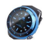 5000円以上送料無料 ヌーティッド NUTID SCUBA PRO クオーツ メンズ 腕時計 N-1401M-D BL 【腕時計 国内正規品】 レビュー投稿で次回使える2000円クーポン全員