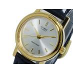 5000円以上送料無料 カシオ CASIO クオーツ レディース 腕時計 LTP-1095Q-7A 【腕時計 海外インポート品】 レビュー投稿で次回使える2000円クーポン全員にプレ