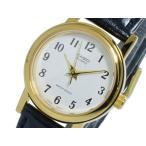 5000円以上送料無料 カシオ CASIO クオーツ レディース 腕時計 LTP-1095Q-7B 【腕時計 海外インポート品】 レビュー投稿で次回使える2000円クーポン全員にプレ