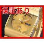 5000円以上送料無料 セイコー SEIKO セイコー5 ドレス DRESS 自動巻き 腕時計 SYM632J1 【腕時計 海外インポート品】 レビュー投稿で次回使える2000円クーポン