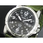 5000円以上送料無料 セイコー SEIKO ソーラー 腕時計 SNE095P2 【腕時計 海外インポート品】 レビュー投稿で次回使える2000円クーポン全員にプレゼント