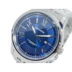 5000円以上送料無料 グランドール GRANDEUR クオーツ メンズ 腕時計 GSX050W3 ブルー 【腕時計 低価格帯ウォッチ】 レビュー投稿で次回使える2000円クーポン全