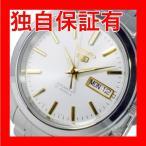 5000円以上送料無料 セイコー SEIKO セイコー5 SEIKO 5 自動巻 メンズ 腕時計 SNKM43K1 【腕時計 海外インポート品】 レビュー投稿で次回使える2000円クーポン