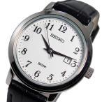 5000円以上送料無料 セイコー SEIKO クオーツ レディース 腕時計 SUR823P1 ホワイト 【腕時計 海外インポート品】 レビュー投稿で次回使える2000円クーポン全員
