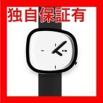 5000円以上送料無料 ピーオーエス POS ナヴァ NAVA DESIGN STONE WHITE 替えベルトセット 腕時計 NVA020024 【 】 レビュー投稿で次回使える2000円クーポン全員