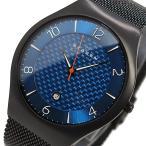 5000円以上送料無料 スカーゲン SKAGEN クオーツ メンズ 腕時計 SKW6147 ブルー 【腕時計 海外インポート品】 レビュー投稿で次回使える2000円クーポン全員にプ
