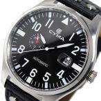 5000円以上送料無料 シーマ CYMA 自動巻き メンズ 腕時計 CS-1001-BK ブラック/ブラック 【腕時計 国内正規品】 レビュー投稿で次回使える2000円クーポン全員に