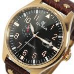 5000円以上送料無料 シーマ CYMA 自動巻き メンズ 腕時計 CS-1001-RG ブラック/ブラウン 【腕時計 国内正規品】 レビュー投稿で次回使える2000円クーポン全員に