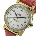 5000円以上送料無料 コーチ COACH クオーツ レディース 腕時計 14502400 ホワイト 【腕時計 海外インポート品】 レビュー投稿で次回使える2000円クーポン全員に