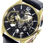 5000円以上送料無料 インヴィクタ INVICTA 手巻き メンズ 腕時計 12405 ブラック 【腕時計 海外インポート品】 レビュー投稿で次回使える2000円クーポン全員に