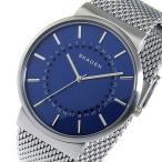 5000円以上送料無料 スカーゲン SKAGEN クオーツ メンズ 腕時計 SKW6234 ブルー 【腕時計 海外インポート品】 レビュー投稿で次回使える2000円クーポン全員にプ