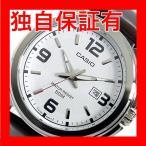 5000円以上送料無料 カシオ CASIO クオーツ メンズ 腕時計 MTP-1314L-7A ホワイト 【腕時計 海外インポート品】 レビュー投稿で次回使える2000円クーポン全員に