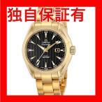 レビュー投稿で次回使える2000円クーポン全員にプレゼント 直送 オメガ OMEGA シーマスターアクアテラ 自動巻き メンズ 腕時計 231.50.34.20.01.001 ブラック