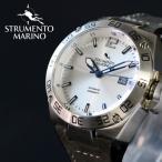 レビュー投稿で次回使える2000円クーポン全員にプレゼント 直送 ストルメントマリーノ STRUMENTO MARINO ディフェンダー ダイバーズ 自動巻き メンズ 腕時計 SM