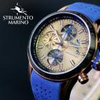 レビュー投稿で次回使える2000円クーポン全員にプレゼント 直送 ストルメントマリーノ STRUMENTO MARINO アドミラル クロノ ダイバーズ メンズ 腕時計 SM110-L-