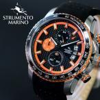 レビュー投稿で次回使える2000円クーポン全員にプレゼント 直送 ストルメントマリーノ STRUMENTO MARINO フリーダム クロノ ダイバーズ メンズ 腕時計 SM114-L-