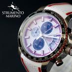 レビュー投稿で次回使える2000円クーポン全員にプレゼント 直送 ストルメントマリーノ STRUMENTO MARINO フリーダム クロノ ダイバーズ メンズ 腕時計 SM114-S-