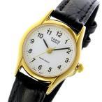 5000円以上送料無料 カシオ CASIO クオーツ レディース 腕時計 LTP-1094Q-7B1 ホワイト 【腕時計 海外インポート品】 レビュー投稿で次回使える2000円クーポン