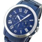 5000円以上送料無料 フォッシル FOSSIL クロノ クオーツ メンズ 腕時計 FS5230 ブルー 【腕時計 海外インポート品】 レビュー投稿で次回使える2000円クーポン全
