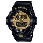 5000円以上送料無料 カシオ CASIO Gショック G-SHOCK メンズ 腕時計 GA-710GB-1AJF 国内正規 【腕時計 国内正規品】 レビュー投稿で次回使える2000円クーポン全