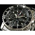 5000円以上送料無料 セイコー SEIKO アラーム クロノグラフ 腕時計 SNA225P1 【腕時計 海外インポート品】 レビュー投稿で次回使える2000円クーポン全員にプレ