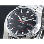 5000円以上送料無料 セイコー SEIKO セイコー5 SEIKO 5 自動巻き 腕時計 SNK617K1 【腕時計 海外インポート品】 レビュー投稿で次回使える2000円クーポン全員に