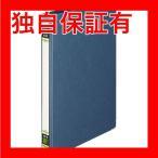 返品可 レビューで次回2000円オフ 直送 スプリングファイル No.100K-B4S 紺 生活用品・インテリア・雑貨 文具・オフィス用品 ファイル・バインダー クリアケース
