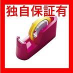 レビューで次回2000円オフ 直送 (業務用10セット)ソニック テープカッタースリム TC-227-P 生活用品・インテリア・雑貨 文具・オフィス用品 テープ・接着用具